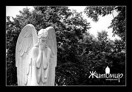 Ангел, который грустит
