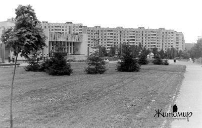 Житомир. Кинотеатр