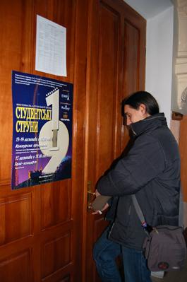 Звукооператор Антон закрывает третий день фестиваля