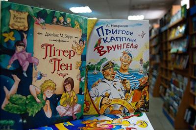 Подарок Вити и Оли Жуковых