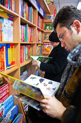 Детские книги выбирали по-взрослому