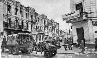 Житомир. Январь 1944 года