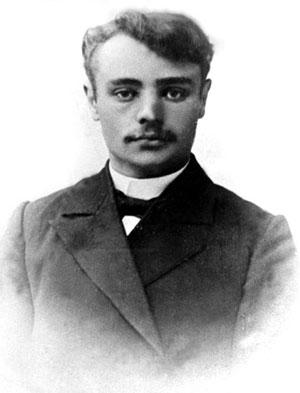 Павел Яковлевич Королев