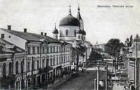 Житомир. XIX век