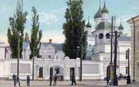 Редакция газеты Волынь. Житомир. XIX век