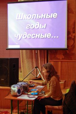 Вдохновитель праздника - Ольга Викторовна