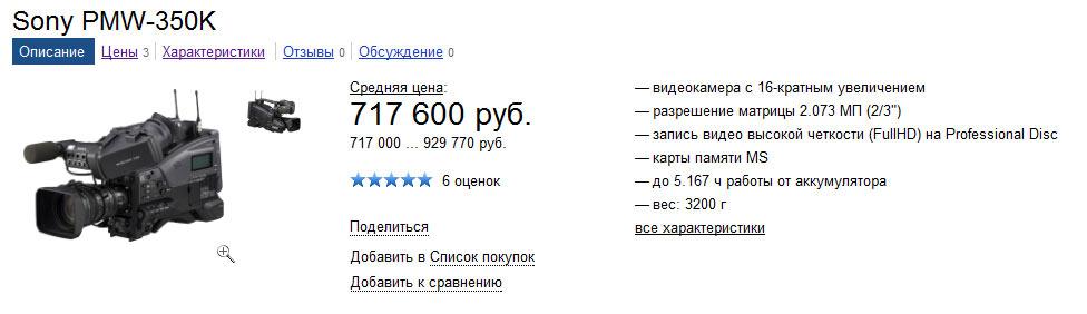 55.87 КБ