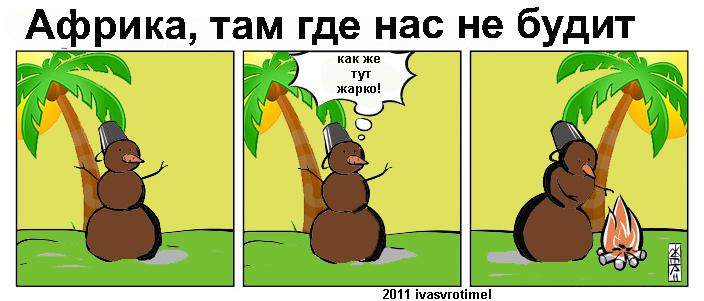 185.80 КБ
