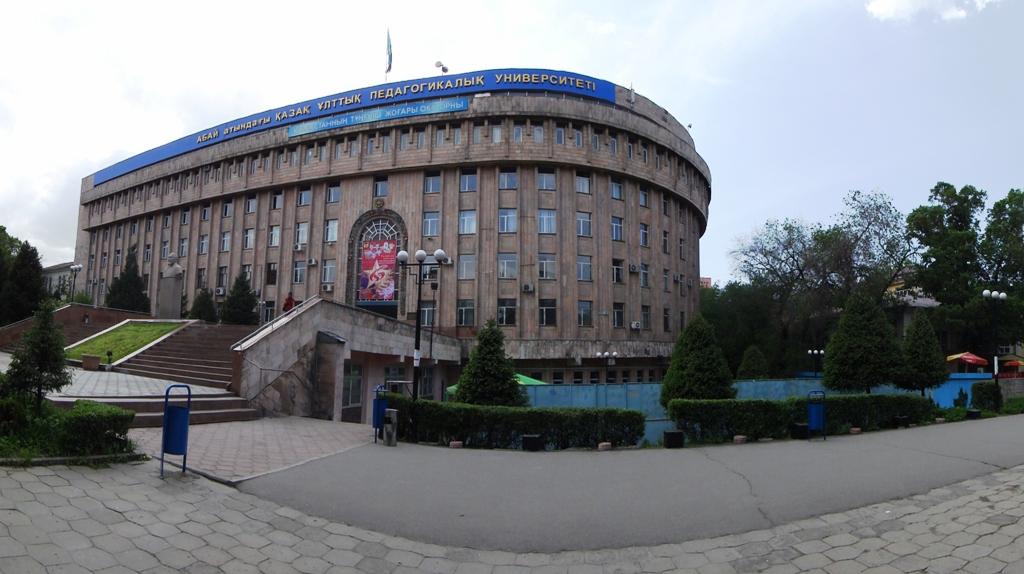 Южно-казахстанский политехнический колледж, улица желтоксан