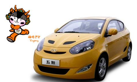 Китайский автосалон