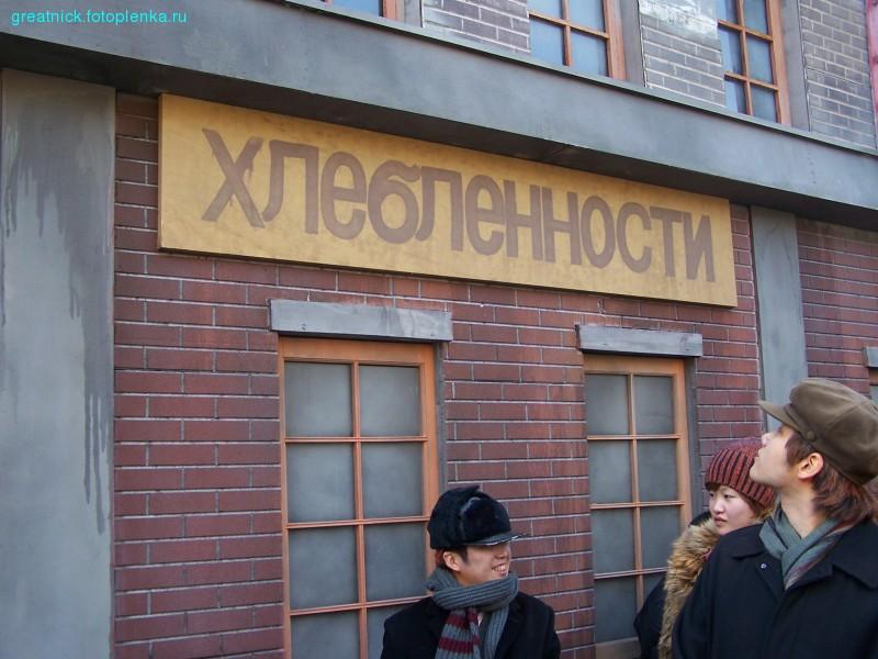 http://www.ljplus.ru/img4/j/k/jkr_aniretta/4638bfa8.jpg