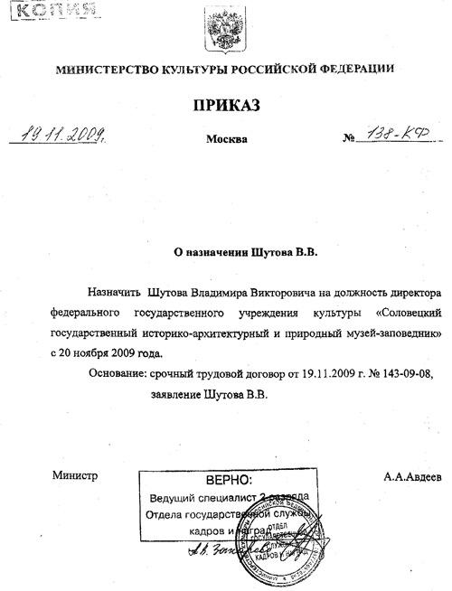 55.75 КБ