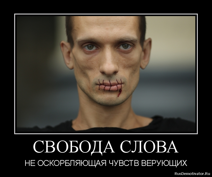 Мазохизм