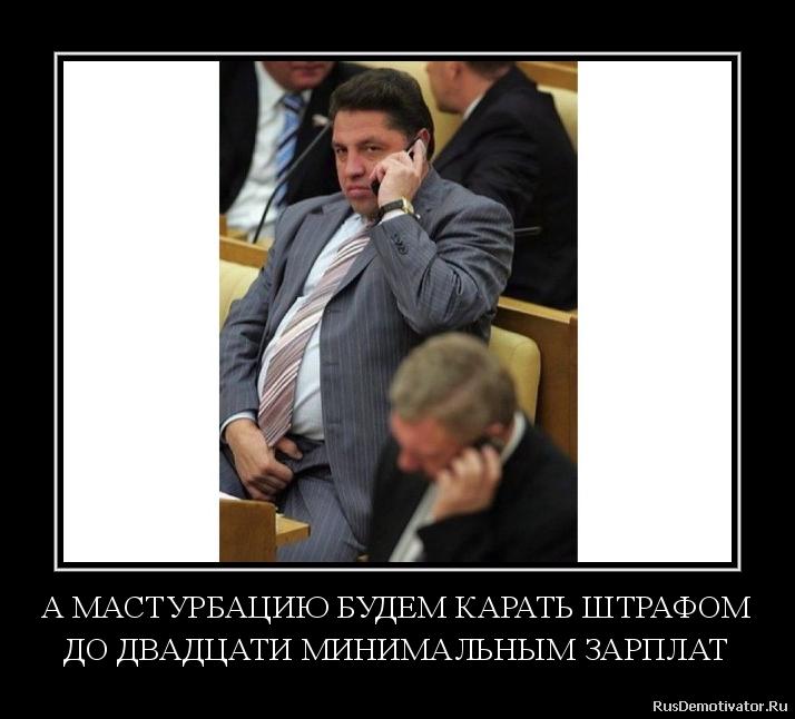 foto-ozabochennih-devushek