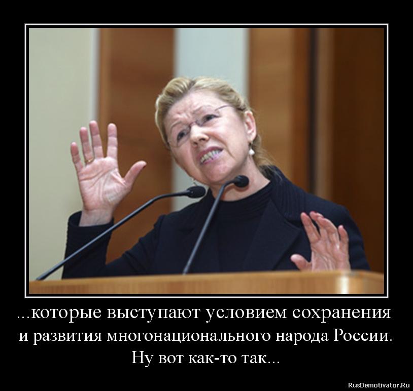 Руские бисексуалы домашние 29 фотография