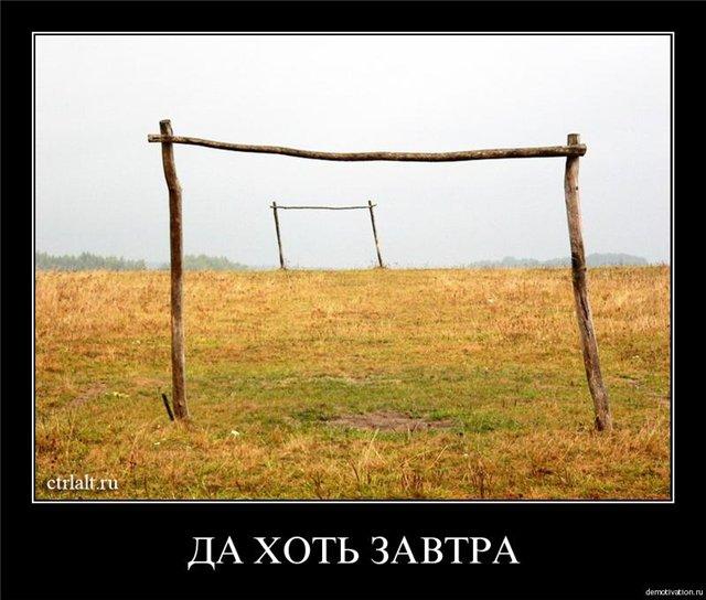 http://www.ljplus.ru/img4/k/a/kalitka_man/ch2018.jpg