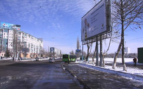 Проспект Мирзо Улугбека