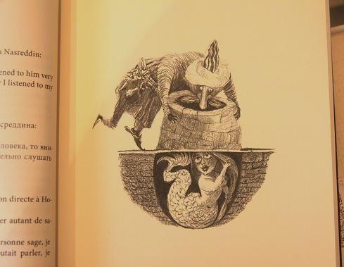 Иллюстрация к книге Ходжа Насреддин