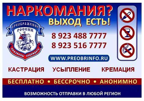 http://www.ljplus.ru/img4/k/a/karabister/preobrinfo1.JPG