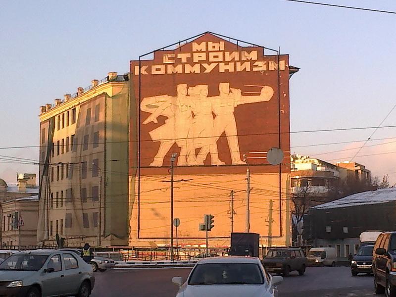 Русская госпожа учит 21 фотография