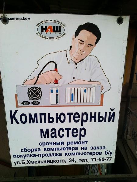 101.96 КБ