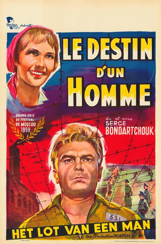 «Тихий Дон» — 1957
