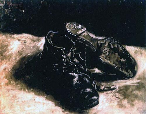 Ван Гог - Пара ботинок