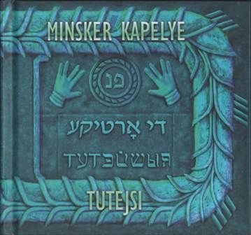 Minsker Kapelye - Di Ortike
