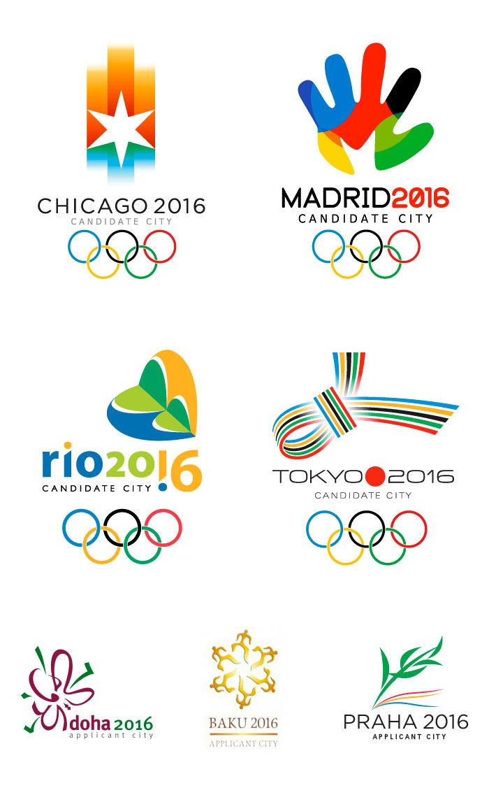 где будет прходить следующая олимпиада