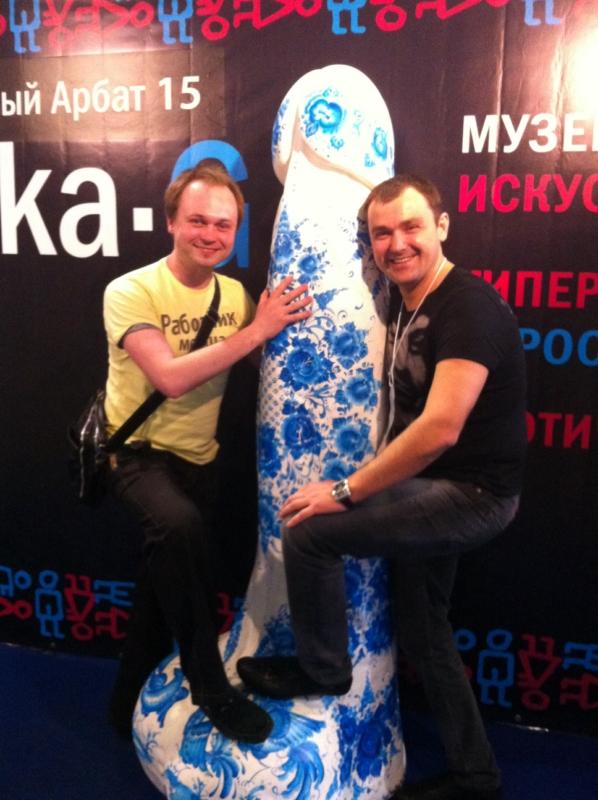 новые знакомства в днепропетровске