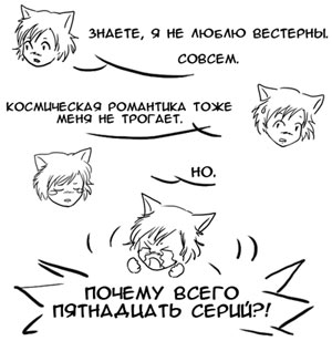 http://www.ljplus.ru/img4/k/o/kohaku_no_neko/neko_firefly.jpg