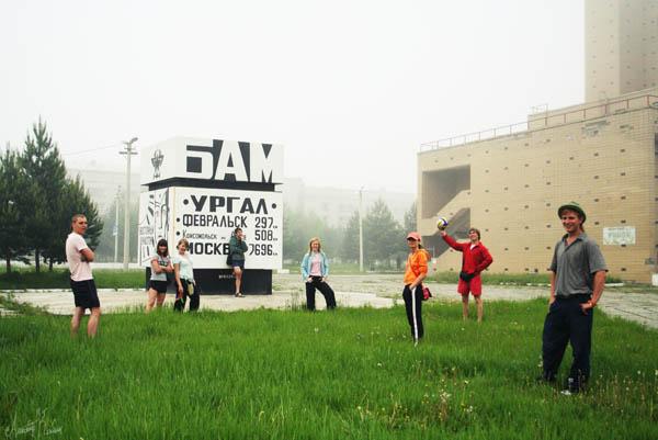 Погода на неделю сатка челябинская область