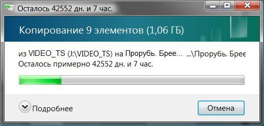 25,90 КБ