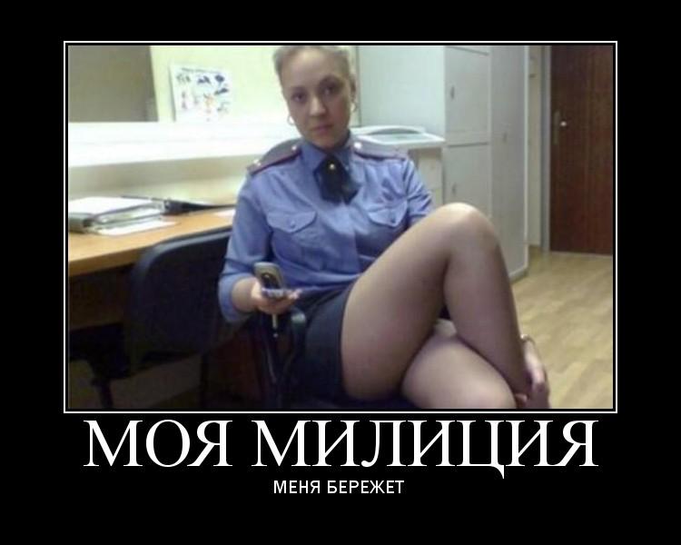 seks-po-tsarski-foto