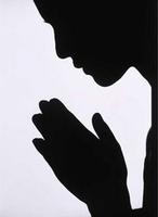 Лирика любовная.  Молитва.
