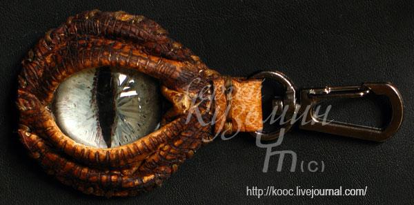Глаз дракона сделать своими руками