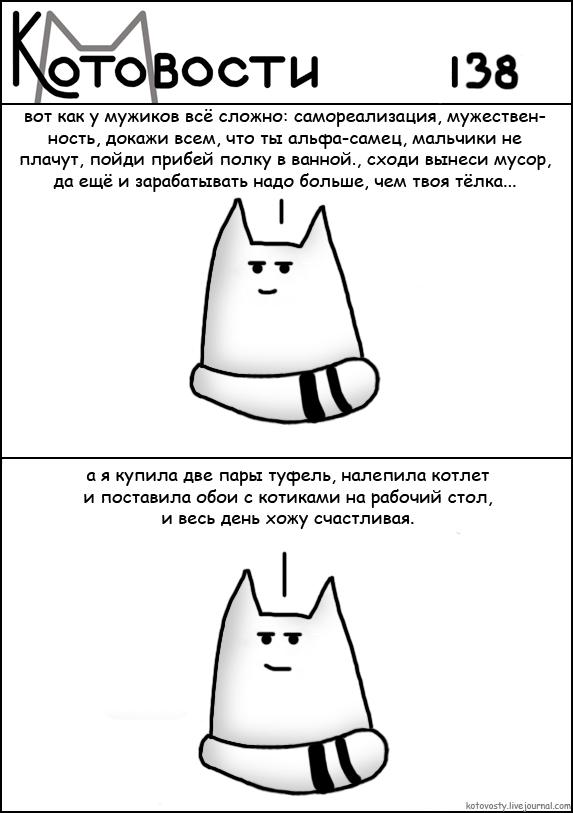 88.71 КБ