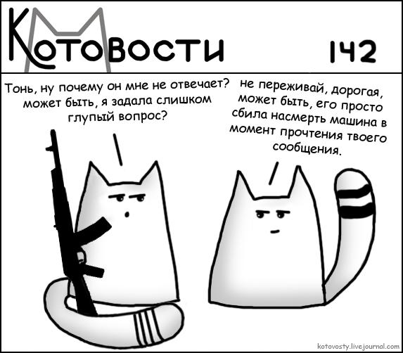 87.30 КБ