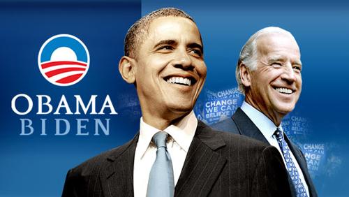 Як Обама зробив це: Вступ