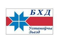 Белорусская христианская оппозиция