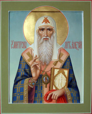 Образ Святого чудотворца Алексия