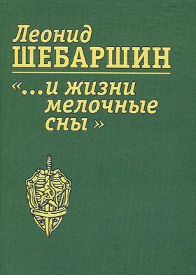 20.80 КБ