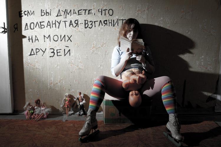 Картинки ру, бесплатные фото, обои ...: pictures11.ru/kartinki-ru.html