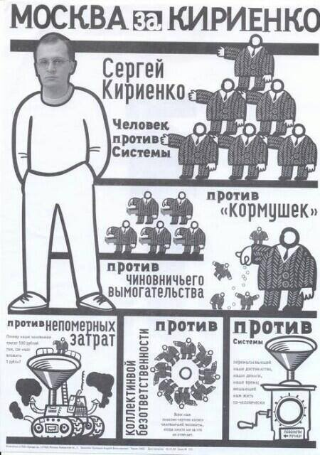 55.86 КБ height=640