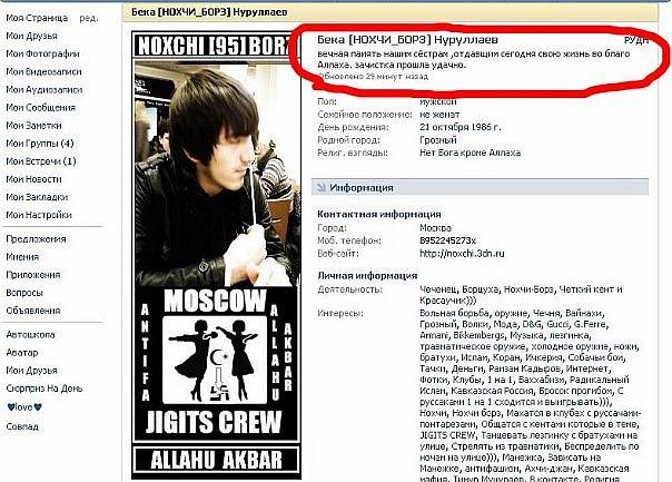 FSB na zametku Будущий миллиардер 2010 03 29 20:22:17