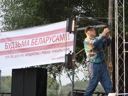 Музыка на берегу Березины