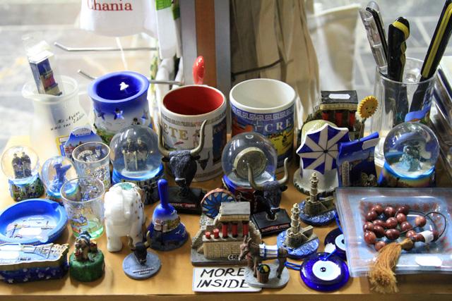 Подарки с острова крит 821