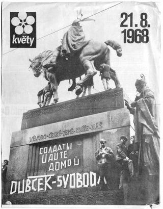 Август 1968-го. Танки в Праге