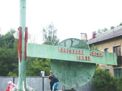Новоколосово («Город, которого нет»)