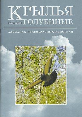 Этот журнал можно получить бесплатно)